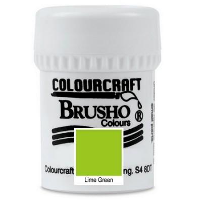brusho-lime-green-15gr