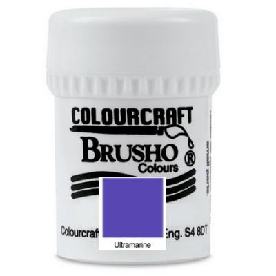 brusho-ultra-marine-15gr