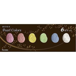 Palette de 6 couleurs d'aquarelle Pearl Colors