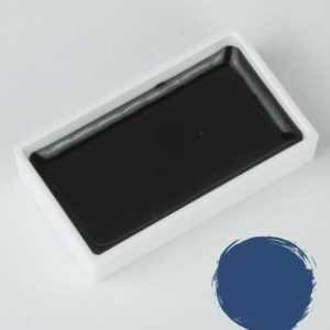 Godet Aquarelle Gansai Tambi Deep Blue