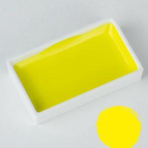 Godet Aquarelle Gansai Tambi Lemon Yellow